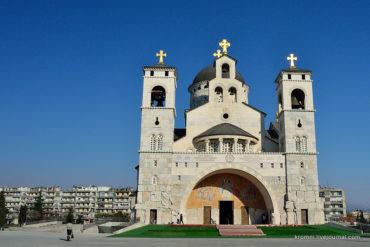 Церковь Св. Воскресения Христова