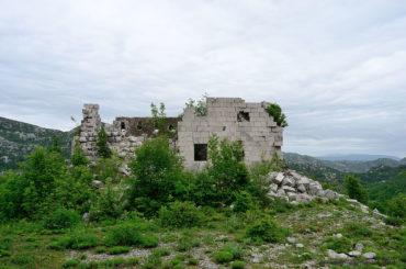 Форты Гркавац