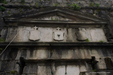 Речные (Северные) ворота Котора