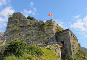 Крепость Сан-Джованни