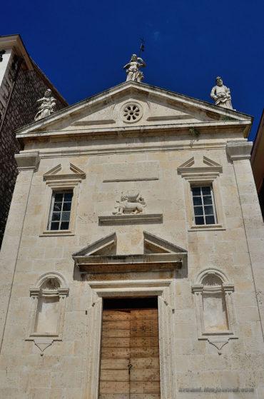 Церковь Св. Марко