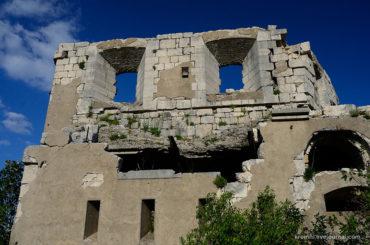 Форт Стражник