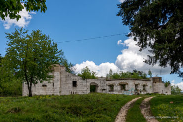 Австро-венгерские укрепления Сараево. Северная сторона