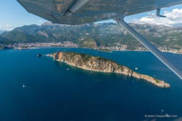 Незабываемый полет над Черногорией! Часть 2.