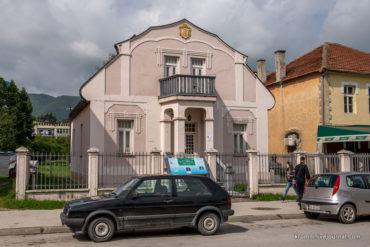 Дом воеводы Гавра Вуковича