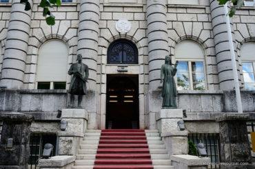 Здание Ипотечного банка