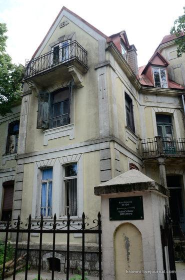 Дом Вуйовичей
