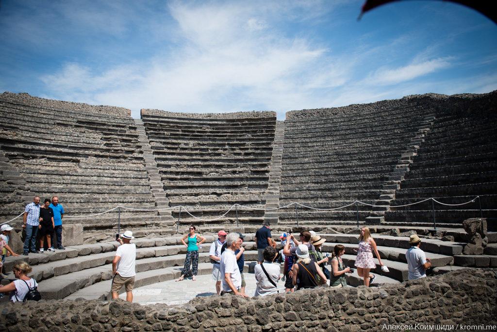 Индивидуальная экскурсия по Древним Помпеям. Малый тетар