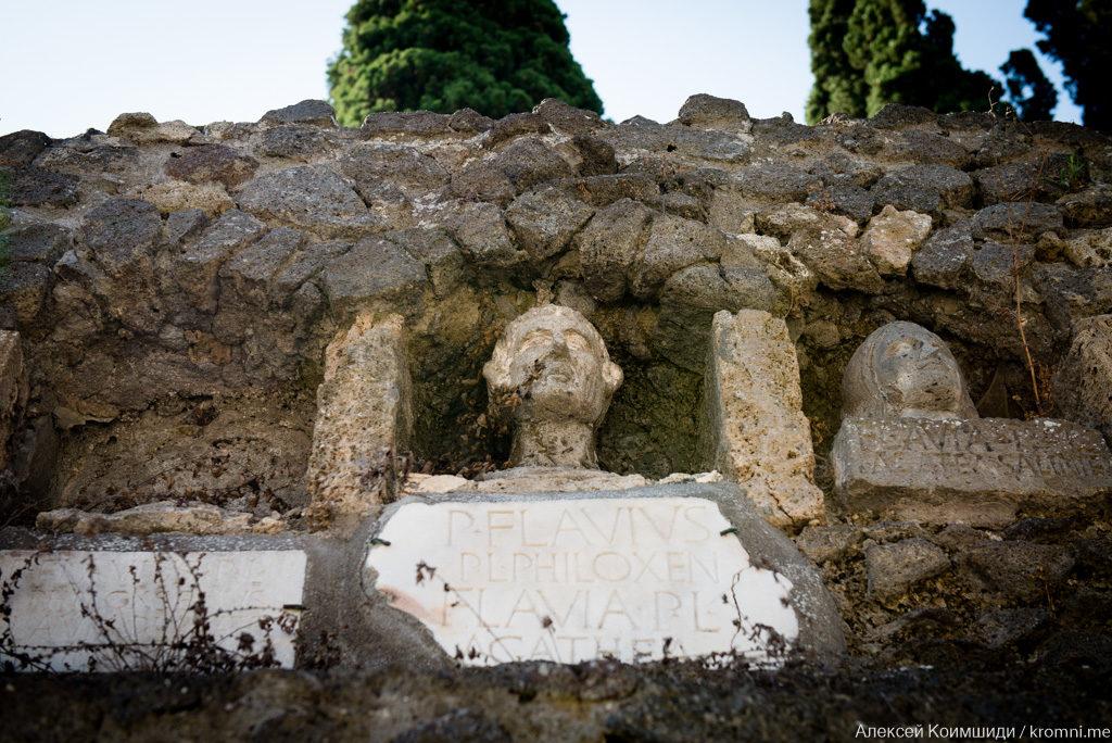 Индивидуальная экскурсия по Древним Помпеям. Неркополь