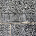 Австрийская надпись на форте Шаник