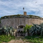 Форт Мамула.