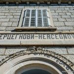 Вокзал Герцег Нови