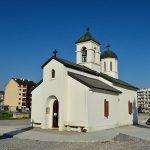 Церковь Св. Петра и Павла в Подгорице