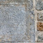 Фрагмент римского надгробия в кладке церкви
