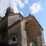 церковь Богородица Здравия