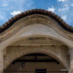 Церковь Успение Берат