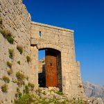 Крепость Враново брдо. Вход