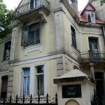 Дом Вуйовичей в Цетине