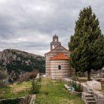 Монастырь Градиште. Церковь Св. Саввы