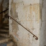 Форт Врмац. Лестница